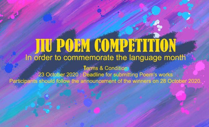 flyer JIU Poem Competition